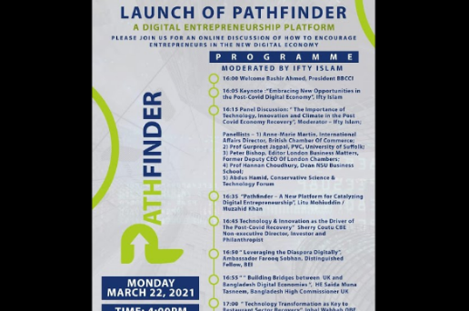 Launch-of-Pathfinder